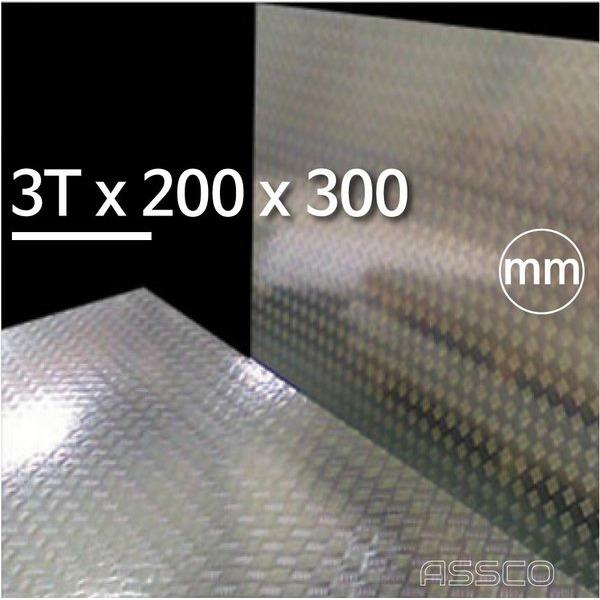 3T (두께 mm) x 200 x 300 알루미늄 체크 무늬 판
