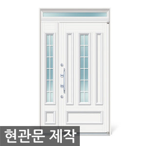 현관문 주문 제작 /현관문/교체/도어//대문