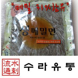 생메밀면 1 Kg/막국수/메밀소바/메밀국수/메밀31%함유