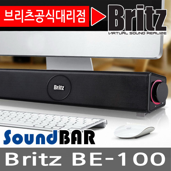 SR/Britz BE-100 SoundBar/ PC/사운드바/스피커