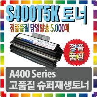 S400T5K A400 A400X A401 A401dn A402dn A405 토너