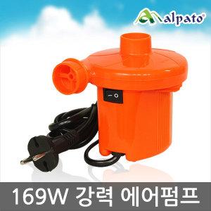 전동 에어펌프 공기주입기 튜브 펌프 휴대용 차량용
