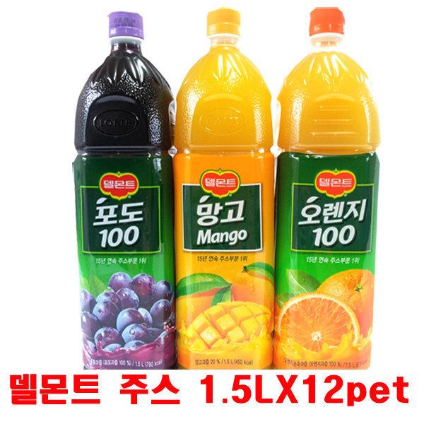 델몬트 오렌지/포도/망고 주스1.5LX12pet