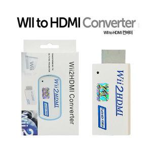 Wii to HDMI 컨버터 / 1080p 변환컨버터 / 닌텐도 위
