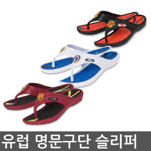 프리미엄 쪼리 힘내라화이팅 휴가기간만 1000원