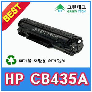 재 HP CB435A CB-435 CB435 435A 435 P1005 P1006 435