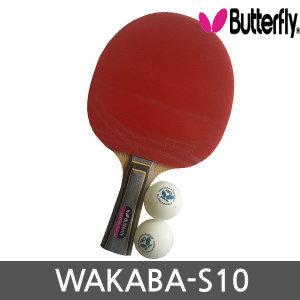 Ź������ WAKABA-S10 PAN ASIA-S10 ����ũ