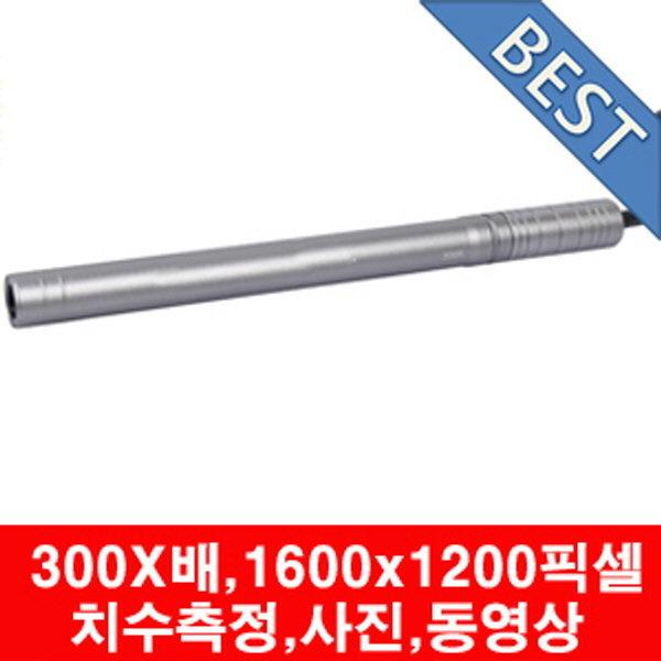 USB현미경/HB003/300배 2M/전자현미경/pcb 피부 두피