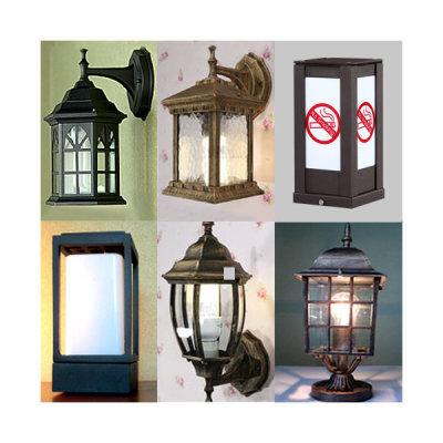옥션 - 한사랑조명/조명/벽등/LED/외부등/문주등/테라스등
