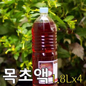 목초액1.8Lx4/족욕/발냄새/화초관리/유기농/탈취제