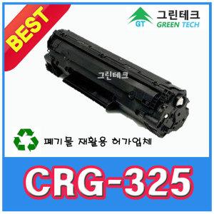 재생 crg-325 crg325 lbp6000 lbp6003 mf3010 325