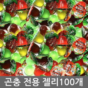 파워 곤충젤리 100개 / 사슴벌레 키우기 먹이 밥