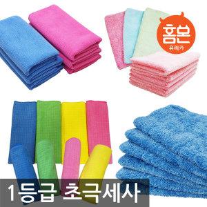 초극세사 요술걸레/행주/유리창닦이용품/유리창청소