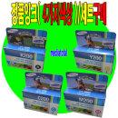 삼성/복합기 SCX1490 SCX1490W 검정/칼라 잉크 4색Set