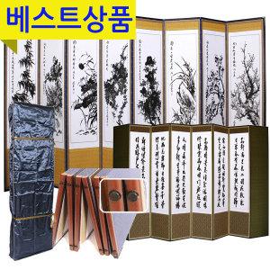 남원공방 고급형비단 8폭병풍모음 -커버+고정고무증정
