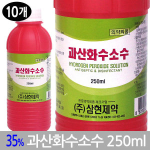 과산화수소수 250ml X10개/과산화수소 소독약 에탄올