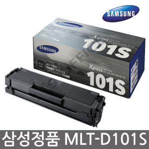 정품토너 삼성 MLT-D101S 검정 1500매 ML2165 SCX3400