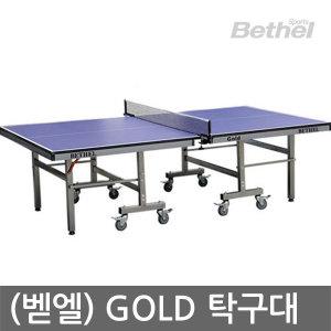 국제규격 정식탁구대 상판25mm GOLD 이동식 풀세트