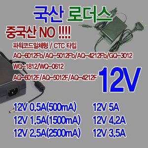 12V 5A/3.5A/0.5A/1.5A/2.5A/4.2A ��� ��������