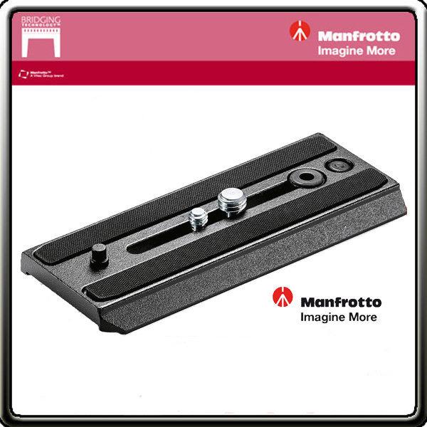 맨프로토 500PLONG 플레이트/MVH500AH 전용 플레이트