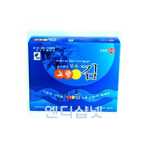 고향김 민속김 3호 5호 민속고향김 김 선물김 김세트