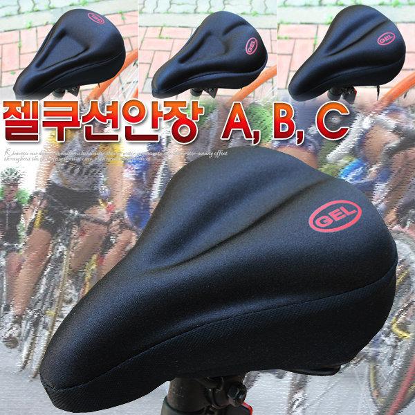 (고급형)자전거안장커버 전립선안장 젤안장커버 모음