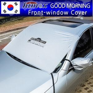 차량용 앞유리커버/성에방지커버/자동차 햇빛가리개