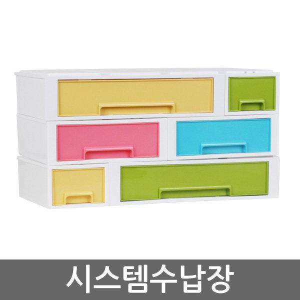 플라팜 시스템서랍장/서류함/소품함/ 정리함