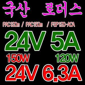 24V 5A/24V 6.25A/6.3A LCD����� ��������������