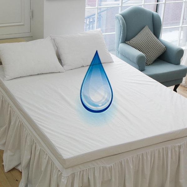 침대 / 라텍스 방수매트리스커버