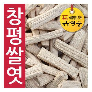창평쌀엿 단품 선물(1kg) 모음전 / 한국식품명인21호