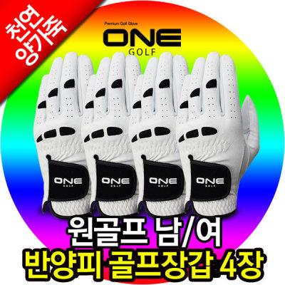 ONE GOLF ����� COMBI �ݾ��� ��/�� �����尩(4��)