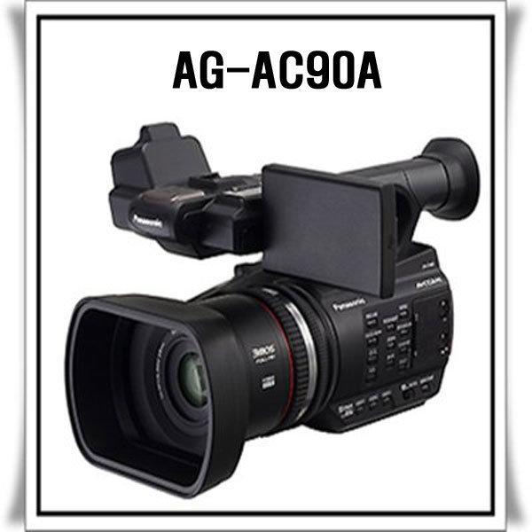 파나소닉 AG-AC90A (병행수입/새상품/AC90신형)