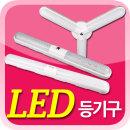 ��Ư�� LED��ⱸ/LED���/LED�����/LED��/���
