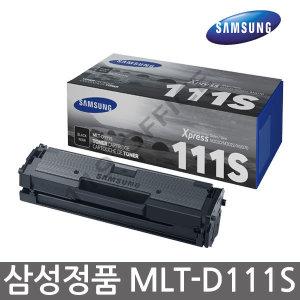정품토너 삼성 MLT-D111S 검정 1000매 M2078FW M2078W