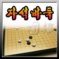 고급 원목 체스 자석 바둑 체스 접이식 휴대용 게임