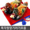 전통목각 원앙 기러기 공예품 결혼선물 함 예단 용품