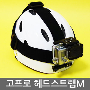 고프로 7 6 5 세션 4 3 헤드스트랩마운트 헬멧마운트