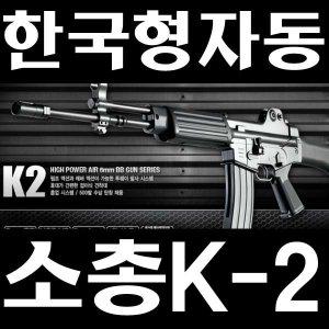 C161/비비탄총/비비탄총스나이퍼/장난감총/비비탄총K2