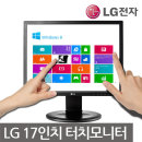 LG전자 17인치 무결점 LED터치모니터 17MB15P 터치