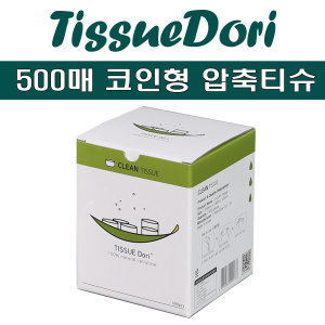 500�� 50g �������Ƽ�� �Ĵ�� ���ҿ� ������Ƽ��