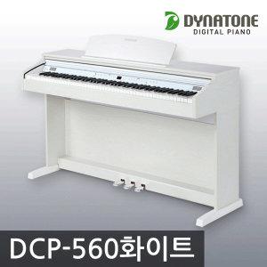 ȭ��Ʈ��� ���̳��� �������ǾƳ� DCP-560 ȭ��Ʈ