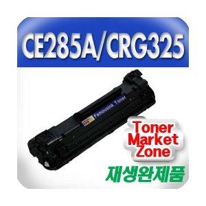 HP ij�� CE285A CRG325 P1102 LBP6000 6003 6033 ���