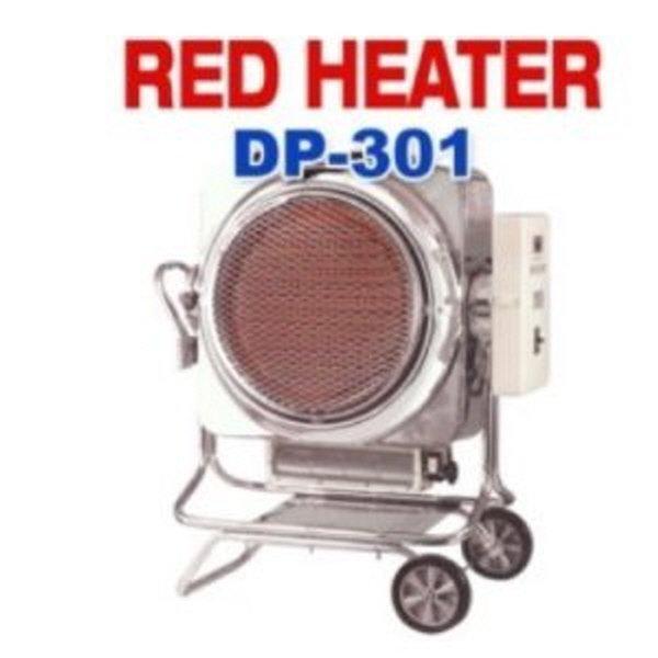 동평산업 DP-301/과열방지/세라믹소재/디프샤팬/EG