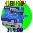 삼성 프린터 MJC6700 MJC4700 MJC5600 5700 컬러 잉크