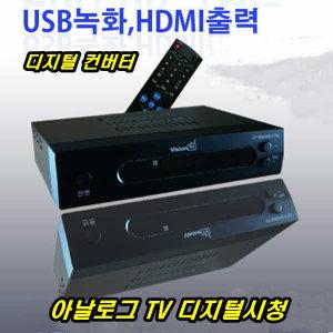 VT9000HD 외장 수신기 셋톱박스 TV 안테나 RF방송신호