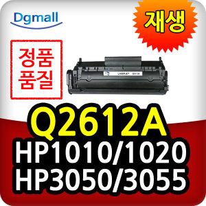 ������ HP������ Q2612A HP1010 HP1020 HP1050