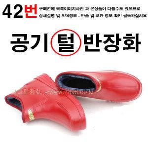 털반장화 털부츠/방한장화 EVA가벼운장화 공기장화