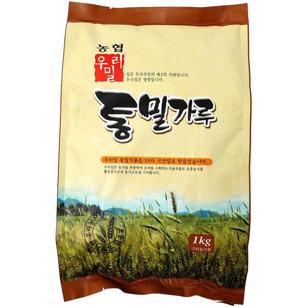통밀가루(1kg)/농협 우리밀/국내산/백밀가루