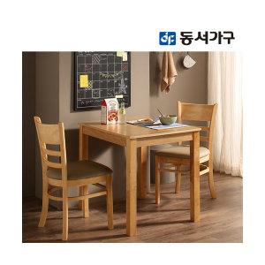 동서가구 베스트판매 2인 식탁세트 4종택 (착불)